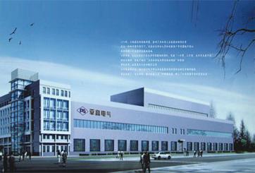 河南平高电气股份有限公司