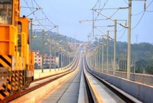 中国铁路通信信号上海工程集团公司